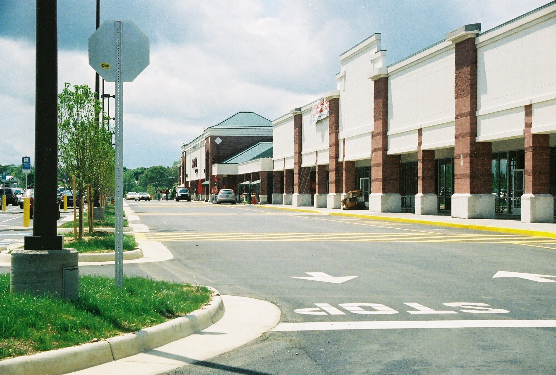 Martins Shopping Center, Rt. 7